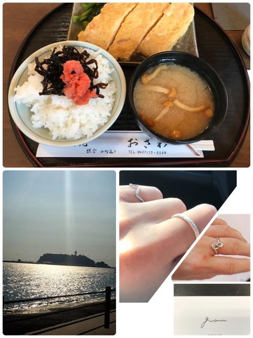 20170929blog.JPG