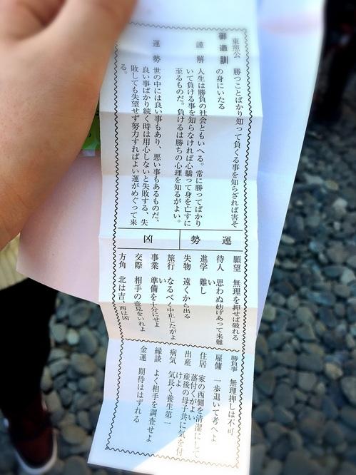 S__27738127.jpg
