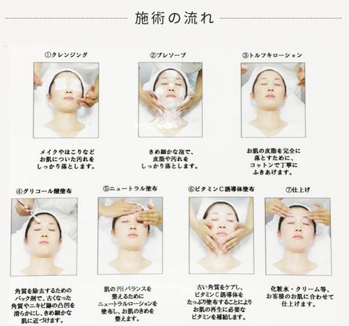 flow_white1.jpg